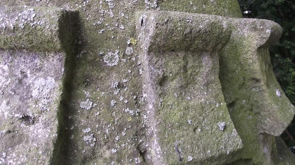 Eroded Stone